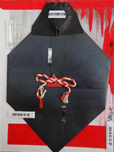 Bushido - Justice par Vinca Migot